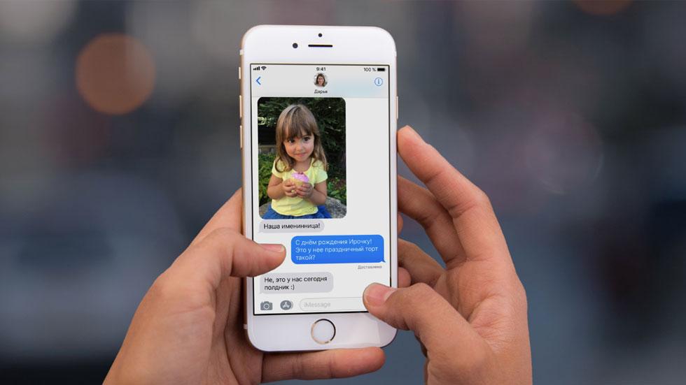 На сайте Apple появился раздел, посвященный конфиденциальности