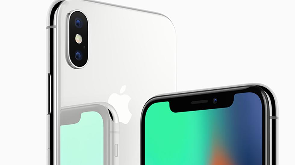 Цены на iPhone X, iPhone 8 и iPhone 8 Plus в России