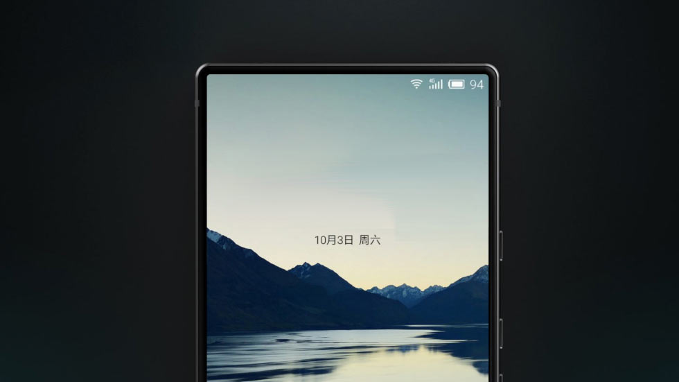 Meizu тизерит безрамочный смартфон