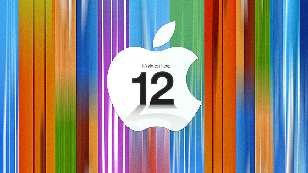 Прямая текстовая трансляция презентации iPhone 8 и iPhone X