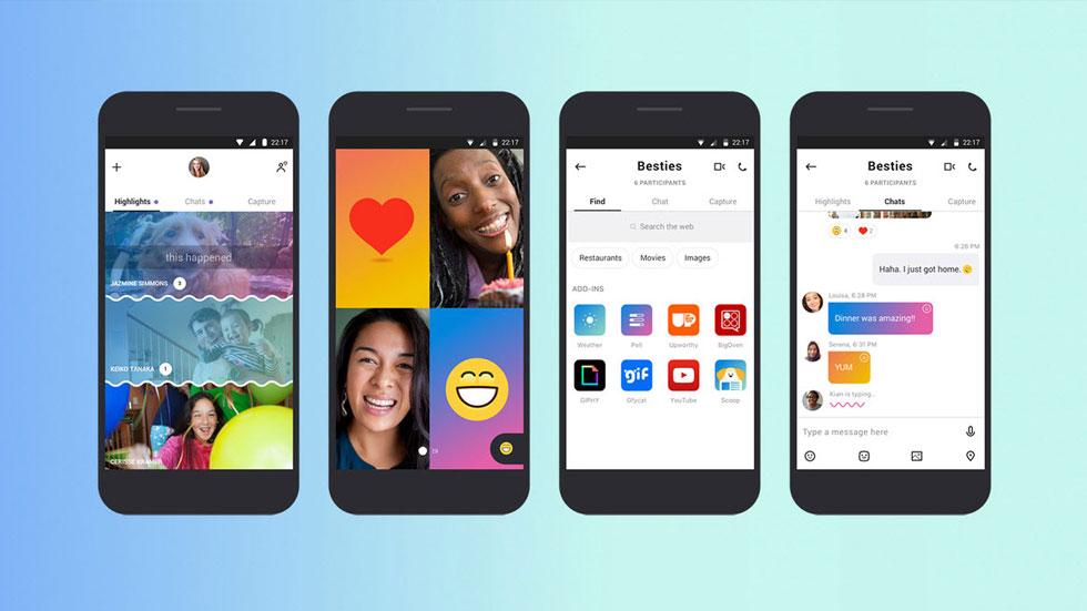Microsoft разрабатывает улучшенный Skype для iOS