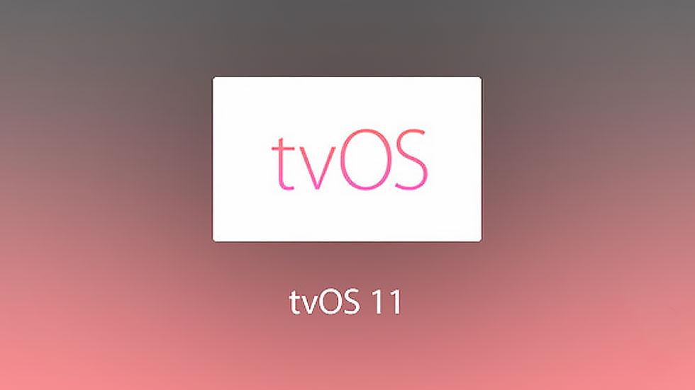 tvOS 11 выйдет 19 сентября