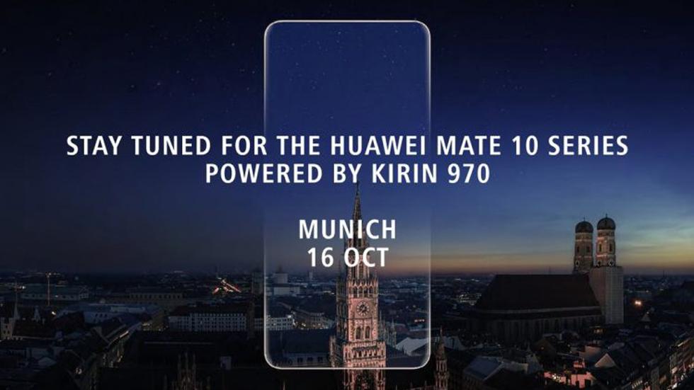 Huawei подразнила пользователей новым безрамочным смартфоном
