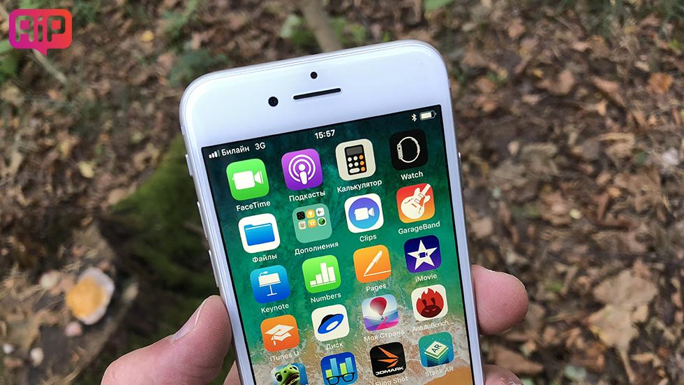 3 причины не устанавливать iOS 11 сейчас