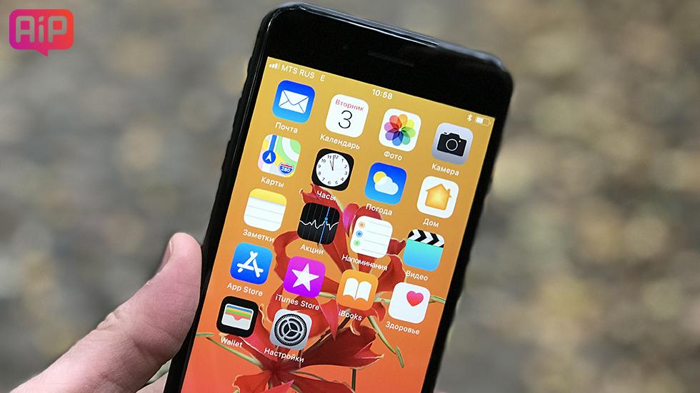 Apple выпустила iOS 11.1 beta 4