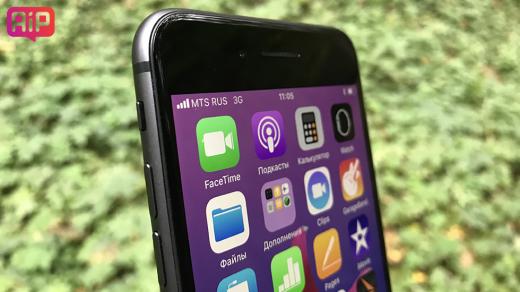 Быстро сажается iPhone наiOS 11.0.3? Установите iOS 11.1