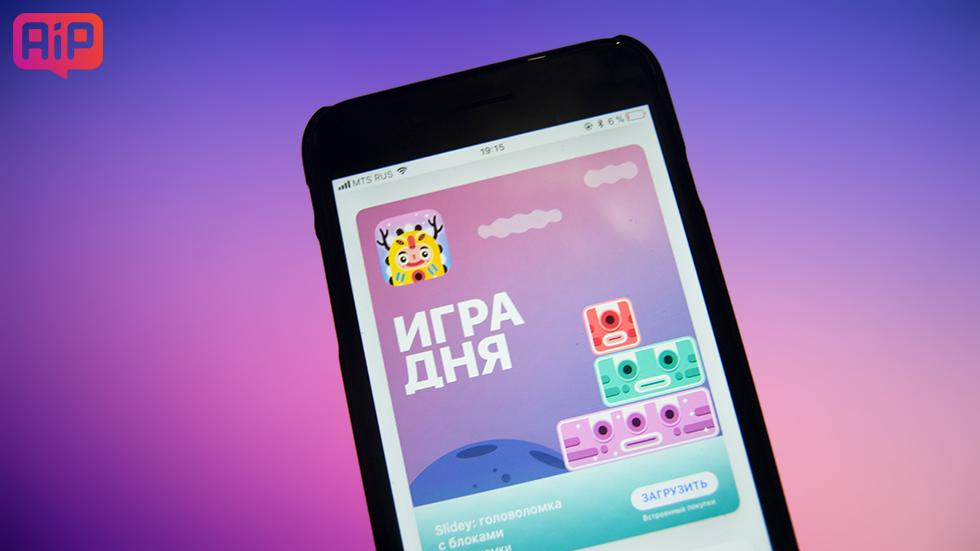 Главное изменение iOS11, которое пока невсе оценили