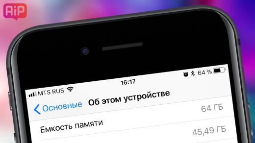 Как быстро отличить новый iPhone от восстановленного
