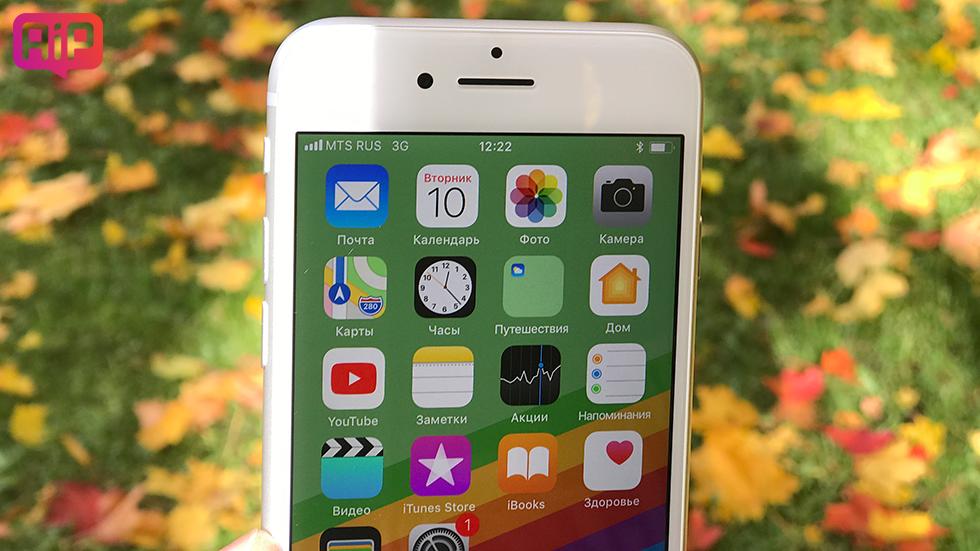 Магазины договорились неронять цены iPhone 8? ФАС проверит