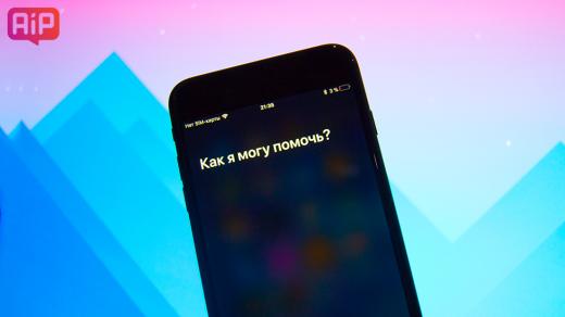 Новое вiOS 11.1: Siri работает без подключения кинтернету