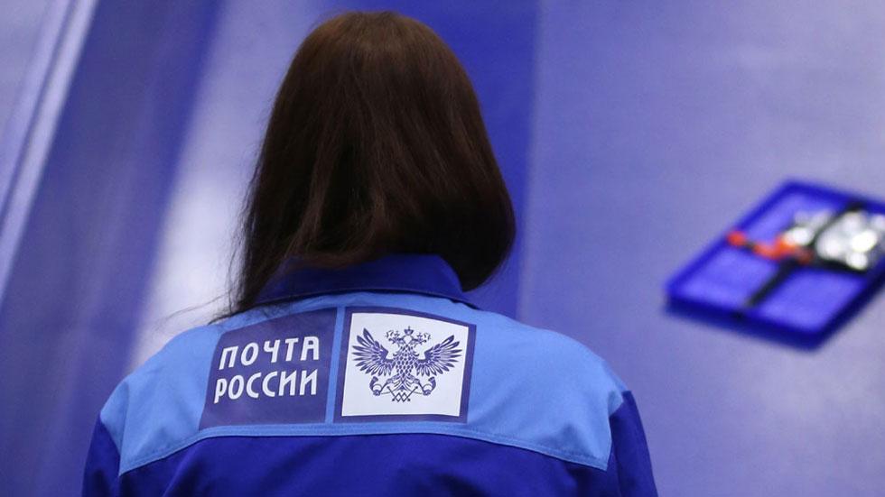 «Почта России» пообещала выдавать посылки за 30 секунд и доставлять их за 1,5 дня