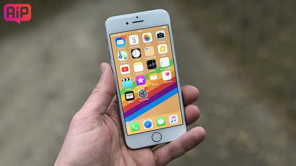 Apple перестала подписывать iOS 10. Откатиться больше нельзя