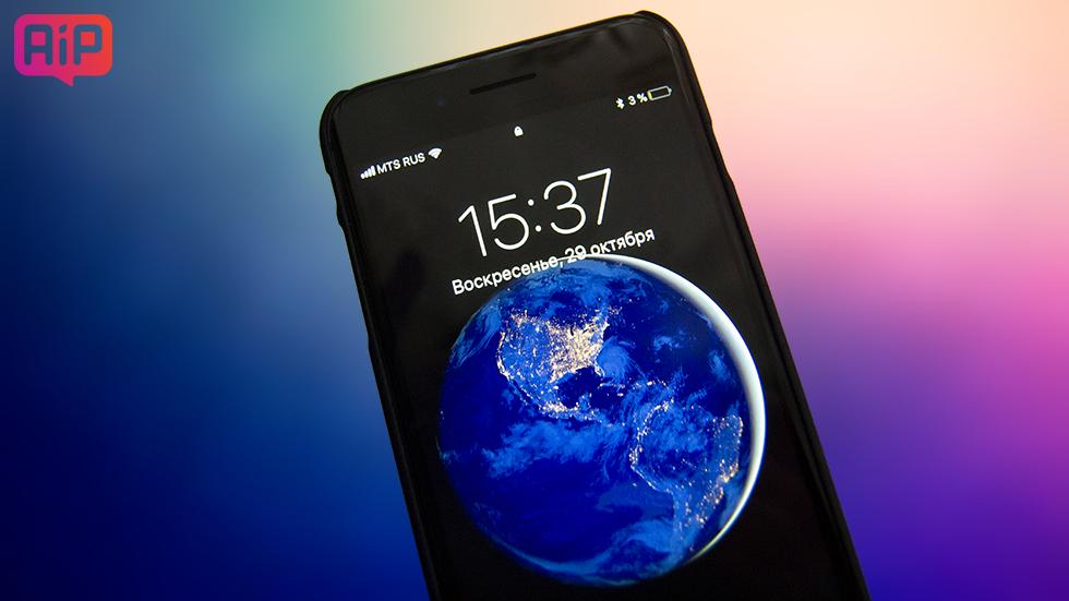 Скачать iOS 11.1 для iPhone, iPad и iPod touch (прямые ссылки)