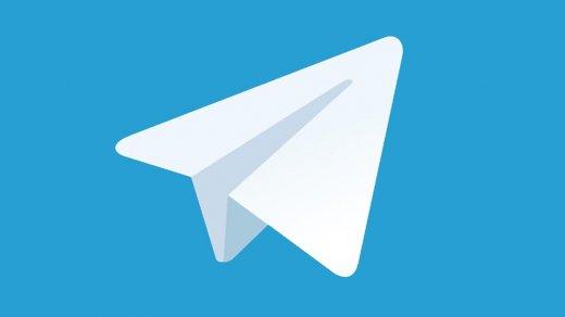 Telegram для iOS получил поддержку русского иукраинского языков