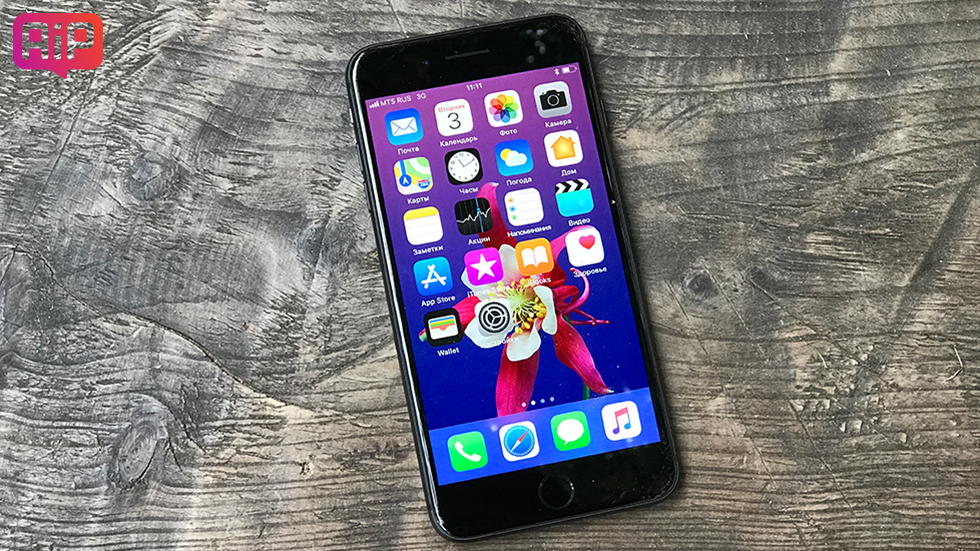 Топовый iPhone 8Plus уже подешевел на24% вРоссии