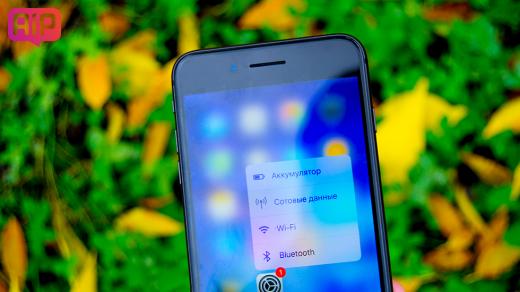 ВiOS 11.1 beta 3исправлен самый раздражающий баг iPhone