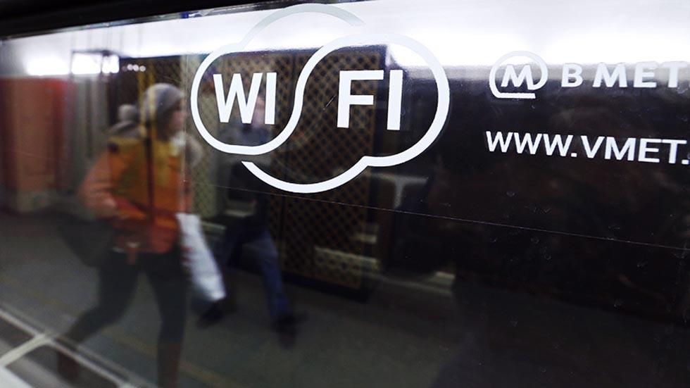 Впубличные Wi-Fi-сети начнут пускать через госуслуги