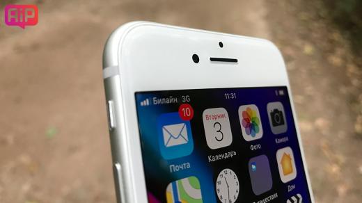 Внимание! Приложения наiPhone могут воровать данные Apple ID