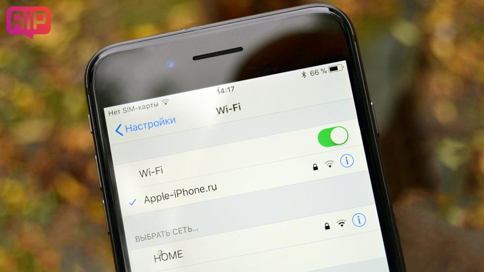 Внимание! Протокол Wi-Fi взломан— беспроводные подключения под угрозой