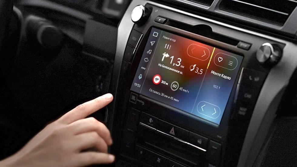 Toyota представила первые автомобили с ГУ Яндекс.Авто