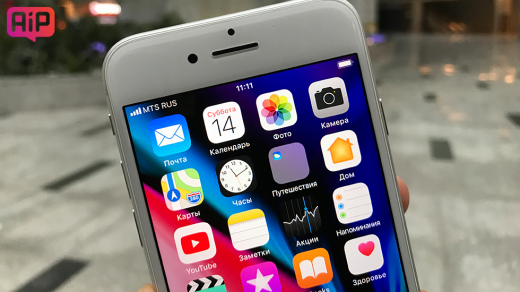 iOS 11.1 готова кфинальному релизу (видео)
