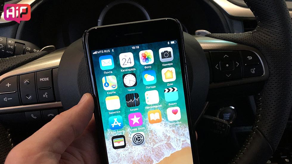 iOS 11 установлена на 39,8% совместимых устройств