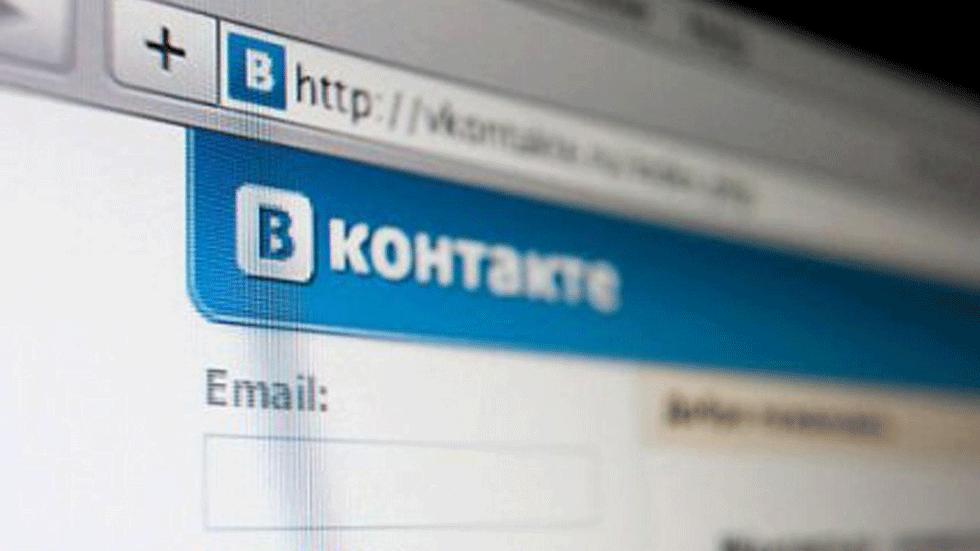 «ВКонтакте» и «Одноклассники» ввели ограничение на фоновое прослушивание музыки