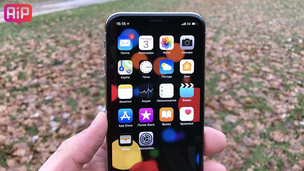 Apple рассказала как защитить дисплей iPhone Xотвыгорания