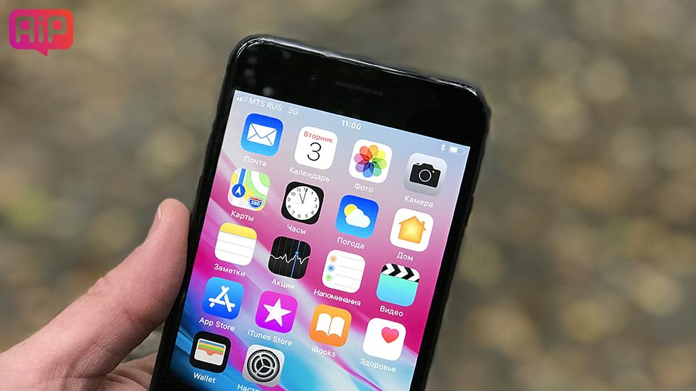 Apple выпустила первую публичную бета-версию iOS 11.2