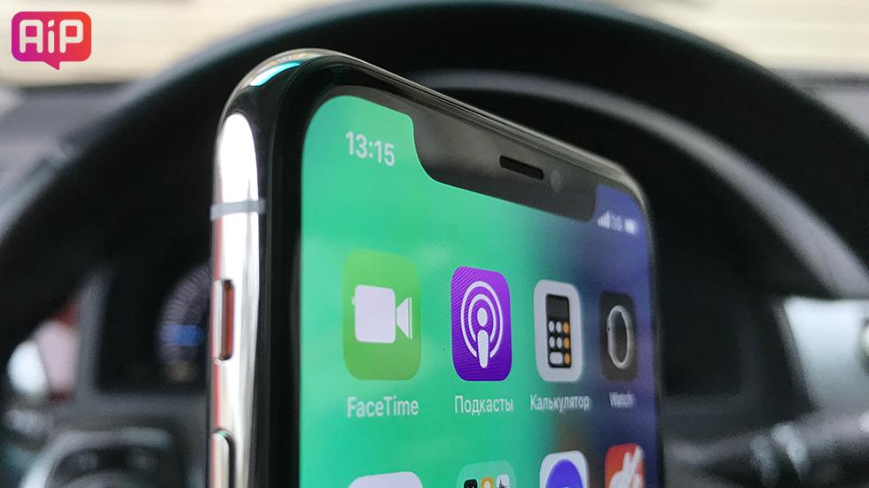 На фанатах Apple наварились. Перекупы продали рекордное количество iPhone X