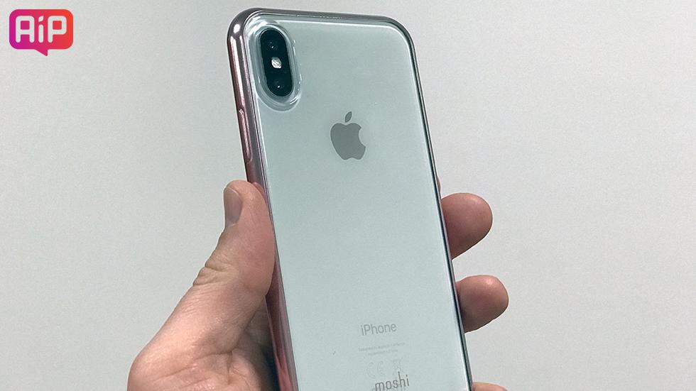 какой чехол лучше для iphone x