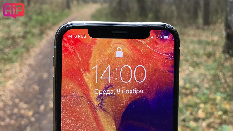 Внимание! Экран iPhone Xперестает работать нахолоде. Apple знает опроблеме