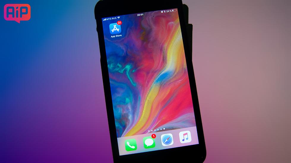 Эксклюзивные обои для iPhone X из iOS 11.2 вышли для всех моделей iPhone (скачать)