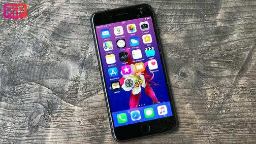 Apple бесшумно исправила серьезный баг вiOS 11.2
