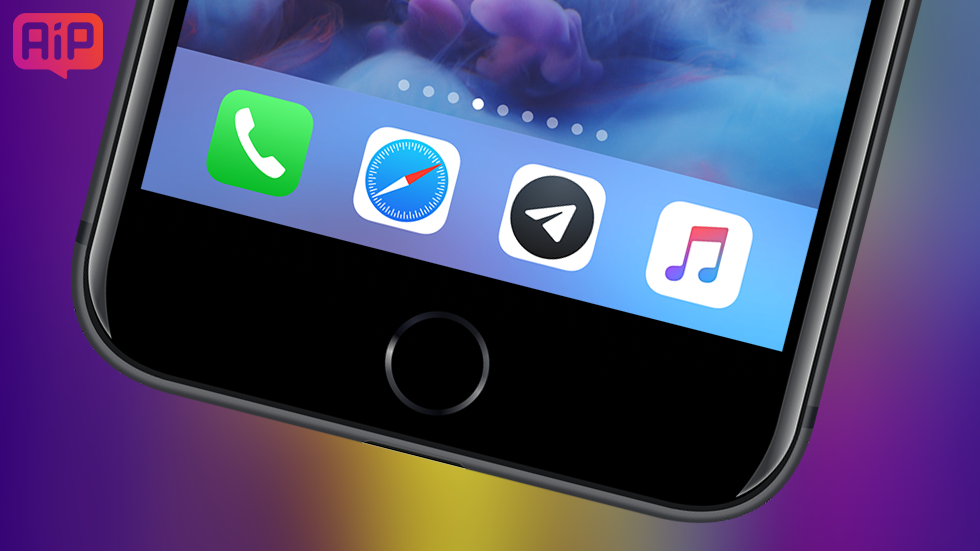 Идеальный мессенджер: вышел скоростной Telegram Xтолько для iPhone иiPad