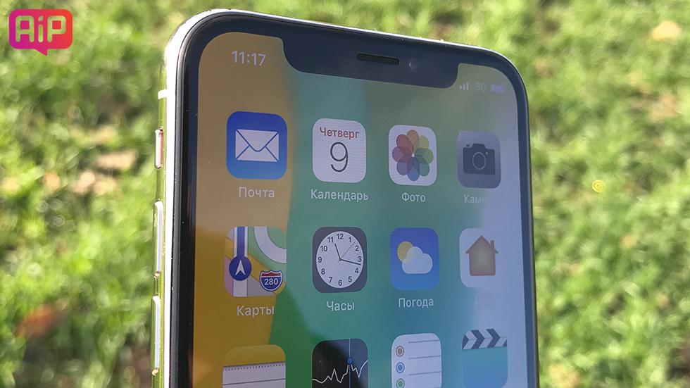 Компания Leagoo выпустит сверхбюджетный и«идеальный» клон iPhone X