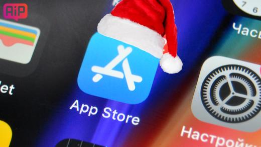 Лучшие приложения для iPhone иiPad 2017 года