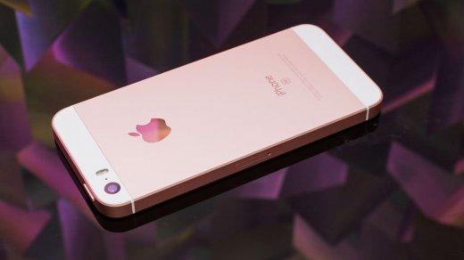 Названа основная причина недовольства пользователей iPhone SE