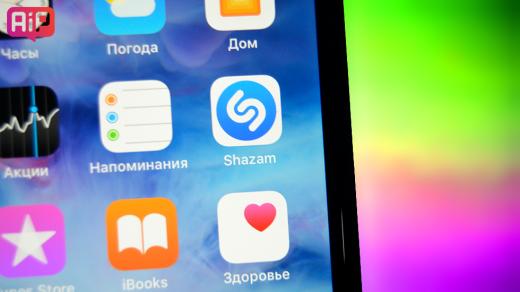 Официально: Apple купила Shazam