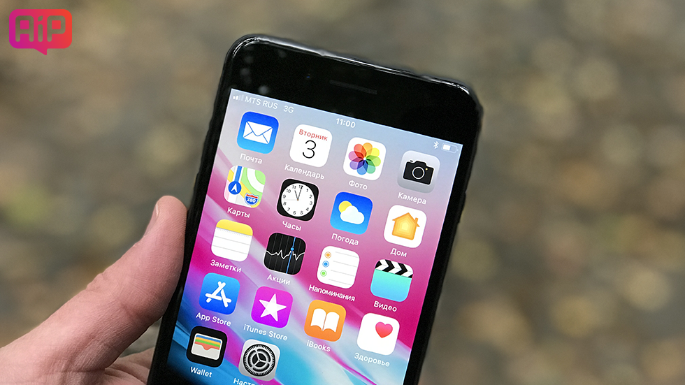 Стоитли обновляться сiOS 10.3.3на iOS 11.2