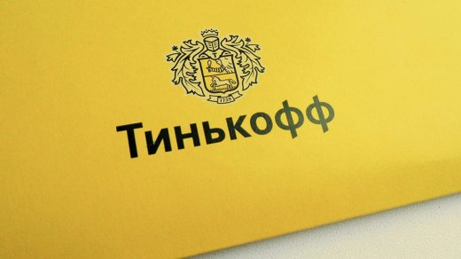 «Тинькофф Мобайл» официально заработал вРоссии— тарифы, условия, как подключить