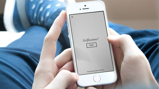 ВApp Store вышло самое оригинальное приложение для любителей селфи