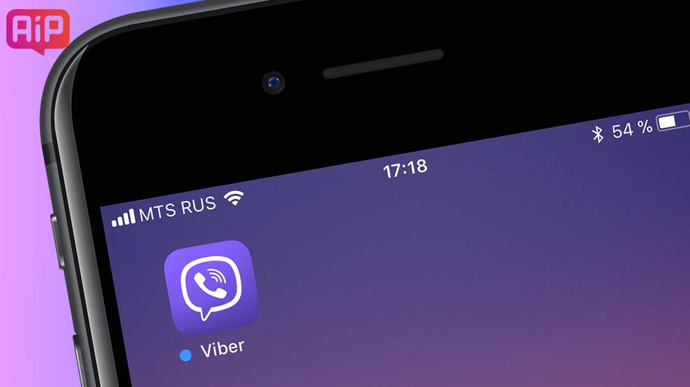 Viber получил полную поддержку iPhone X