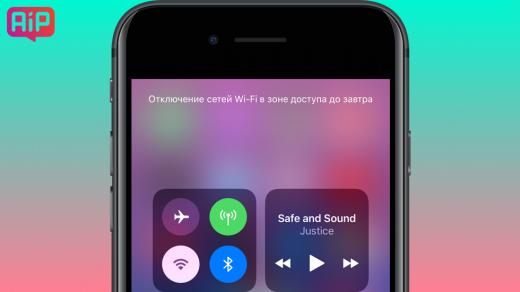 iOS 11.2не исправила главный недостаток iOS11, ноонстал понятнее