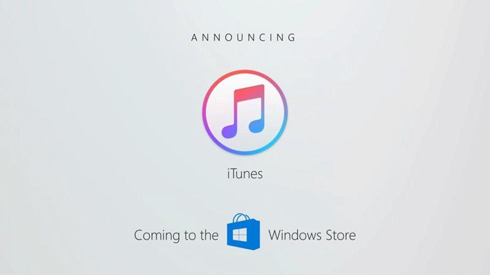 iTunes не появится в магазине Windows Store до конца года