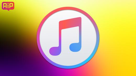 Apple выпустила iTunes 12.7.3с улучшенной производительностью иподдержкой HomePod