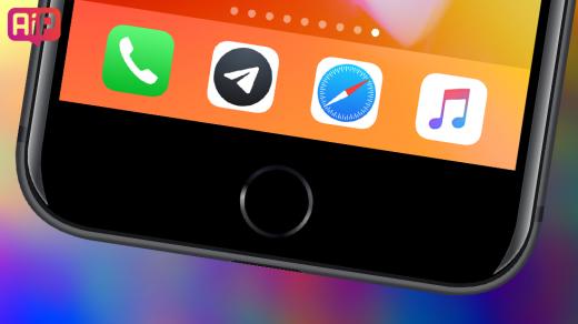 Теперь официально: iOS 11.2.2не замедляет iPhone