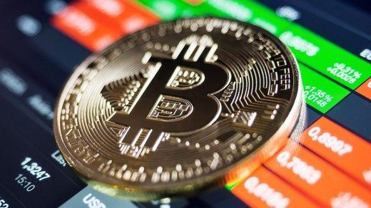 Владельцам биткоинов посоветовали готовиться кпотере всех денег
