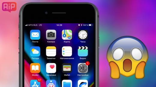 Apple сделала громкое заявление озамедлении iPhone, которому поверили невсе