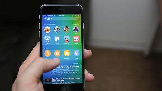 Исходный код iOS 9 «слил» бывший стажер Apple